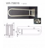 Walrus可動式浴室扶手(WR-758016)